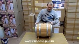 Дубовые бочки. Обзор дубовой бочки для коньяка, вина, самогона