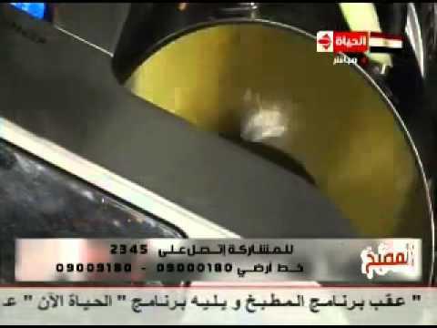 رواني  مطبخ الشيف حسن