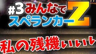 一緒に遊んだメンバー 夜ノうたさん http://com.nicovideo.jp/community...