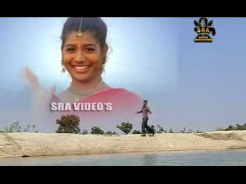 Anitha o Anitha full video song Telugu super hit song / SRA Audios&Videos/Shivarakshita Audio&Videos