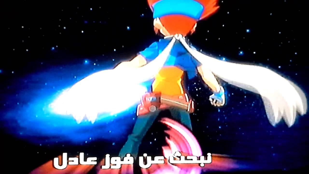music spacetoon