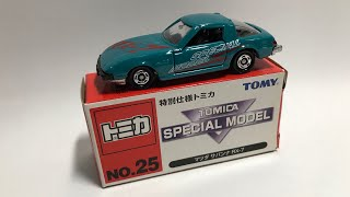 Tomica Event Model Mazda Savanna RX-7 review! (The Tomica Table)