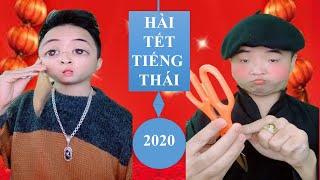 HÀI TẾT TIẾNG THÁI 2020 || THÁCH ĐỐ BỐ VỢ || #PHONGHAO