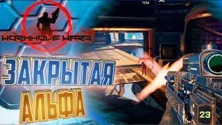 СТРЕЛЬБА ЧЕРЕЗ ПОРТАЛ - Новый Онлайн Шутер - Обзор Wormhole Wars Закрытая Альфа