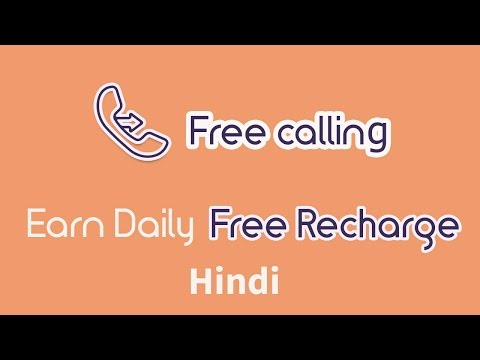 Money Earning Trick Earn Recharge By Sending Sms Free Calling By