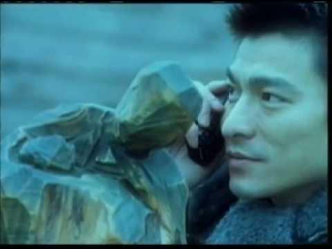 Khu Sing Lei  -  Andy Lau