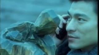 Khu Sing Lei  -  Andy Lau Mp3
