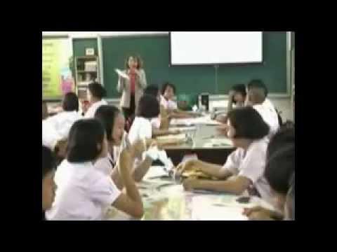 การสาธิตวิธีการสอนด้วยรูปแบบ 7E วิชาสังคมศึกษา ชั้น ม.1 เรื่อง ภูมิศาสตร์เอเชียตะวันออกเฉียงใต้