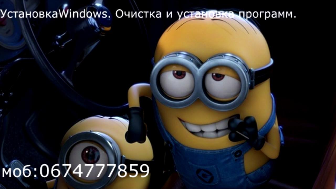 Ноутбуки и компьютеры в интернет-магазине эльдорадо. Тел: 0800 502-2-55. Самые низкие цены!. Купить ноутбуки и компьютеры с доставкой по украине.