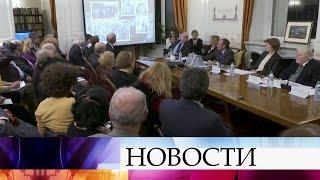Причины иуроки Февральской революции 1917 года стали темой российско-французского круглого стола.
