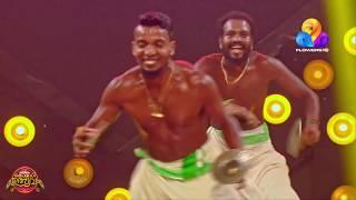 ആട്ടം കലാസമിതിയുടെ ഒരു കിടിലൻ ഫ്യൂഷൻ പെർഫോമൻസ്...!! | Comedy Utsavam | Viral Cuts