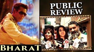BHARAT|PUBLIC