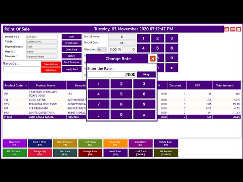 Best Retail Supermarket POS Software   Grocery Store Software