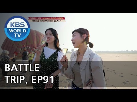 Battle Trip | 배틀트립 – Ep.91: Shin Ayoung & Sojin's trip to Bagan, Myanmar[ENG/THA/2018.05.27]