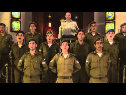 """IDF Chief Cantor Sings """"Unetanneh Tokef"""""""