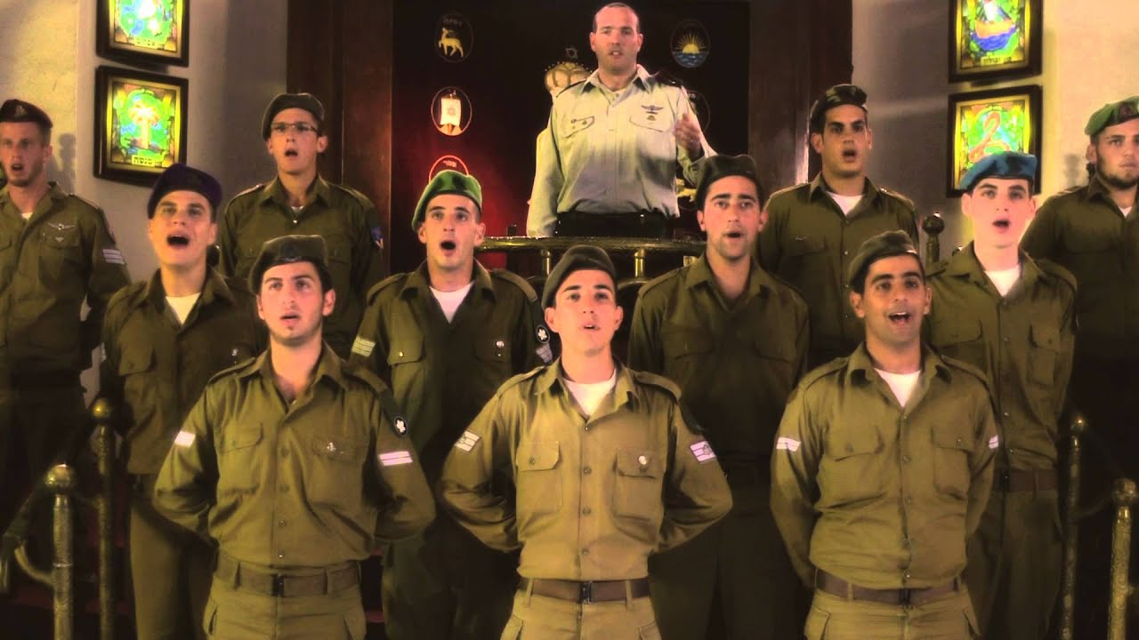 """Download IDF Chief Cantor Sings """"Unetanneh Tokef"""""""