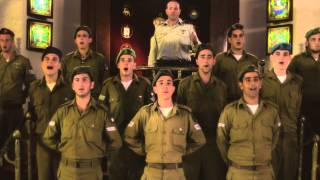 "IDF Chief Cantor Sings ""Unetanneh Tokef"""