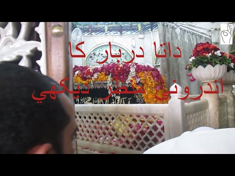 DATA DARBAR INSIDE VIEW| LAHORE VLOG