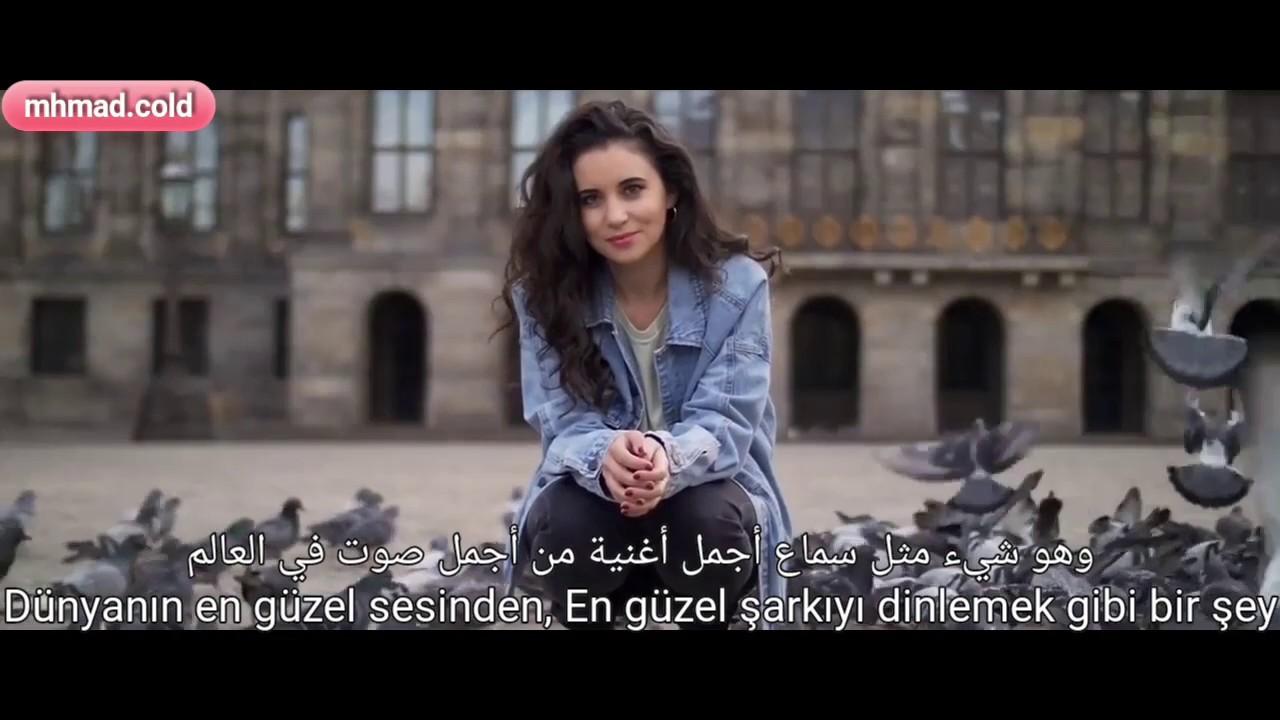 أغنية تركية هادئة (كارسو - التفكير بك شيء جميل) مترجمة للعربية Karsu - Seni Düşünmek Güzel Şey