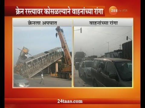 New Mumbai Vashi Crane Accident