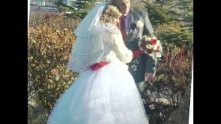 С годовщиной свадьбы любимый! 25.10.2014