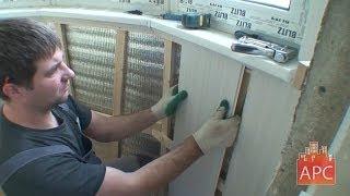 Технология обшивки лоджии пластиковыми панелями от АРСеналстрой