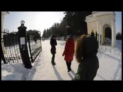 Экспедиция в Железногорск. АФ 11-51