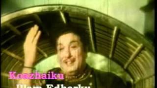 GRKANNAN SINGER  KAROKE SONG 2