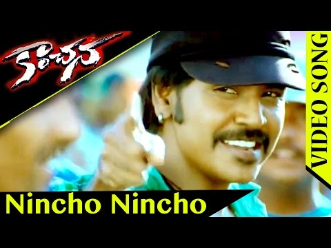 Nincho Nincho Video Song || Kanchana (Muni-2) Movie Songs || Raghava Lawrence, Lakshmi Rai