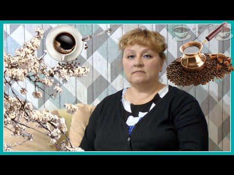 Как научиться гадать ☕️ Гадание на Кофейной Гуще: Заглянем в Чашку и в Будущее ☕️