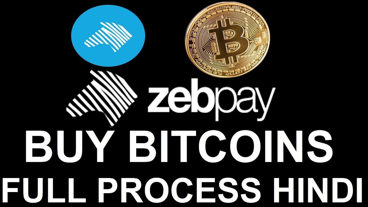 How to buy bitcoin in zebpay deposit buy bitcoins send and receive how to buy bitcoin in zebpay deposit buy bitcoins send and receive full process video hindiurdu ccuart Gallery