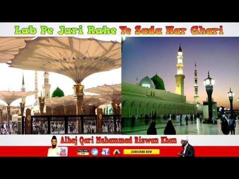 Lab Pe Jari Rahe Ye Sada Har Ghari - Alhaj Qari Muhammad Rizwan
