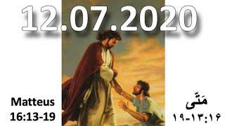 IEC Farsi Church Live Stream 12/07/2020 کلیسای فارسي
