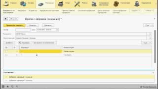 1CTech.08 Учет заправок картриджей (отправка, получение, проверка)(Загрузить конфигурацию