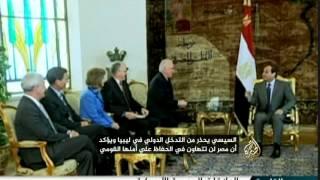 السيسي يحذر من مغبة التدخل الدولي في ليبيا