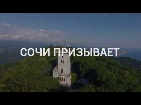 13 апреля СТРЕЛКА Бои в Сочи / открытие сезона