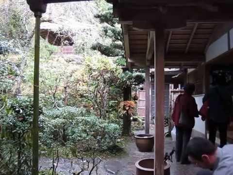 Kozan-ji Tapınağı