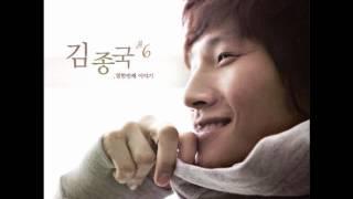 Cover images 05. Good Bye 김종국(金鐘國) Kim Jong Kook