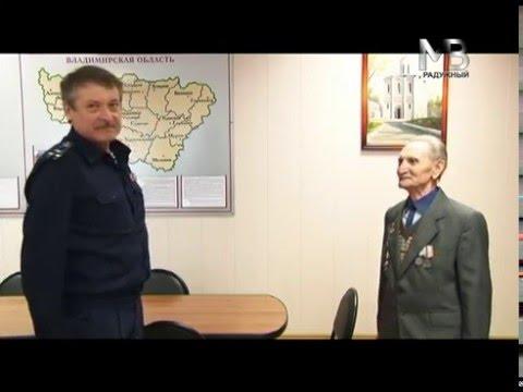 Вручение удостоверения ветерана ВС подполковнику В. С. Колесникову.