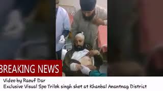 Exclusive Video SPO Shot By Unknown Gunmen In Anantnag