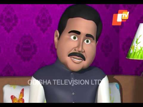 Full cartoon Ep01_23Oct ( Naveen patnaik & Dharmendra pradhan )