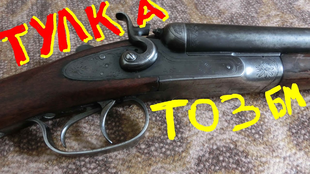 Сравнение ружей ИЖ 43 и ИЖ 58 (comparison of guns IZ 43 and IZ 58 .