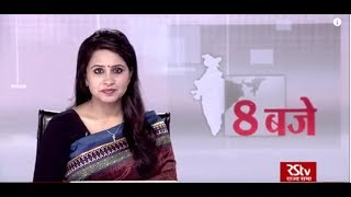 Hindi News Bulletin | हिंदी समाचार बुलेटिन – June 19, 2019 (8 pm)