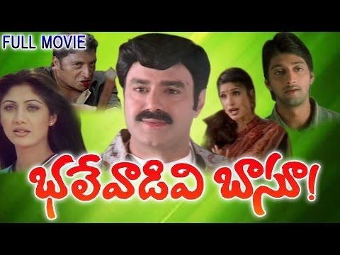 Bhalevadivi Basu Full Length Telugu Movie...