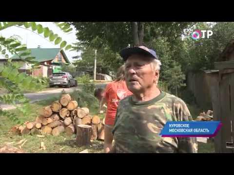 Малые города России: Куровское - тут выпускали знаменитый куровской текстиль
