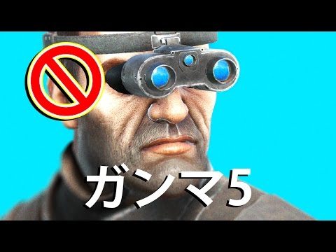 NIGHT VISION GOGGLES SHOULD BE REMOVED! Dream vs Reality (Ark: Survival Evolved)