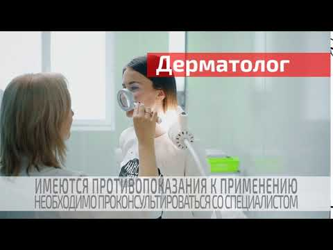 """Дерматолог в """"Университетской клинике"""""""