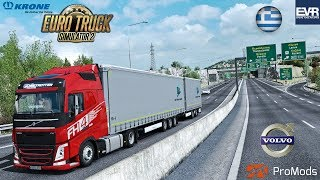 ✅ [ETS2 1.32] Low Deck Volvo and Double Trailers in Greece - ProMods 2.31
