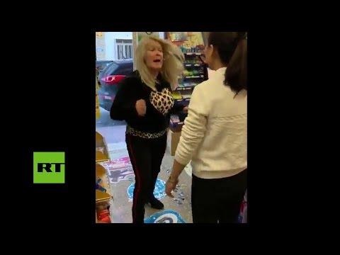 """""""Soy más que tú"""" - Ataque racista en una tienda en España"""