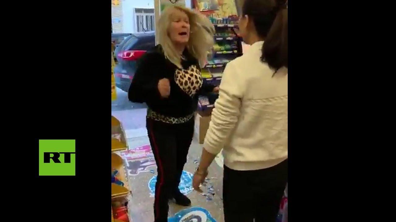 kelių plonas Mercadona)